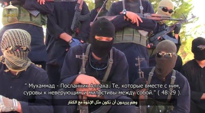 Kazakh Jamaat
